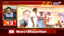 5 Minute 25 Khabrein   Top News Headlines   Speed News   Aaj Ki Taaja Khabrein   19 August 2021