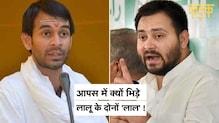 Tej Pratap और Tejashwi Tadav के बीच बिजली बनकर टूटा 'आकाश', Jagdanand Singh बने मोहरा!   KADAK