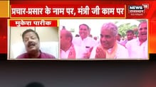 'Rajasthan के जन' से आर्शीवाद लेने पहुंचे केंद्रीय मंत्री Bhupendra Yadav   Dophar ki do tuk