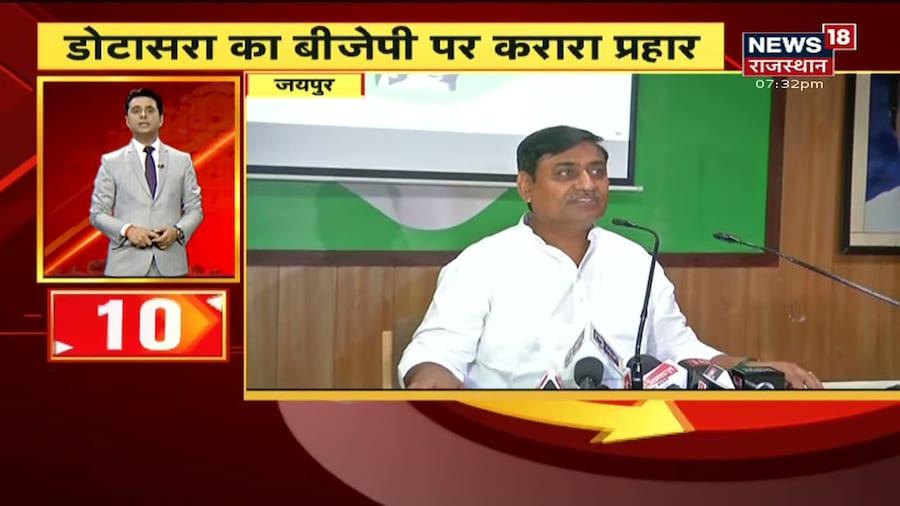 5 Minute 25 Khabrein   Top News Headlines   Speed News   Aaj Ki Taaja Khabrein   20  August 2021
