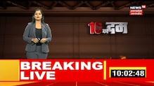 10 Ka Dum: UP चुनाव को लेकर दिल्ली में BJP का मंथन | News18 UP Uttarakhand