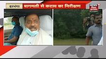 Patna News | 11 सदस्यीय प्रतिनिधिमंडल का नेतृत्व करेंगे CM Nitish Kumar | Apna MP