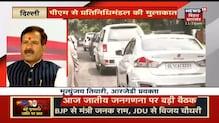 जातीय जनगणना पर PM Modi को लेकर क्या बोले RJD प्रवक्ता ? सुनिए