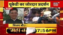 Uttarakhand Express: Champawat में सड़क पर आ गया पूरा पहाड़, लोगों ने भागकर बचाई जान