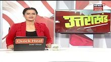 Govind Kunjwal ने BJP पर उठाए कई सवाल, कहा- 'झूठ बोलकर सत्ता में आई बीजेपी'
