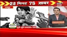 UP Uttarakhand Express 100   Top News Headlines   Aaj Ki Taaza Khabar   News18 UP Uttarakhand