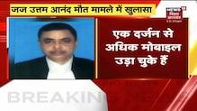 Jharkhand को मिल रही बड़ी सौगत, Deoghar में AIIMS OPD का उद्घाटन