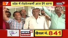 Top 10 Breaking News | Speed News | Top Headlines | Aaj Ki Taza Khabarein | 25 August, 2021
