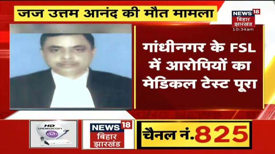 Jharkhand में अब गैर दलीय आधार पर होने निकाई चुनाव | Johar Jharkhand