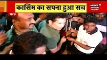 Meerut के Kasim T20 में दिखाएंगे अपना जलवा, Disable Cricket Team India में हुआ Selection