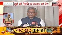 80 Khabar 80 Zile   Morning News Headlines   Aaj Ki Taja Khabar   26 August 2021