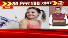 UP Uttarakhand Express | Top Headlines | Speed News | Aaj Ki Taza Khabarein | 26 August 2021