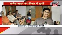 Ranchi: प्रेमिका के साथ मिलकर Jap के जवान ने की पत्नी की पिटाई