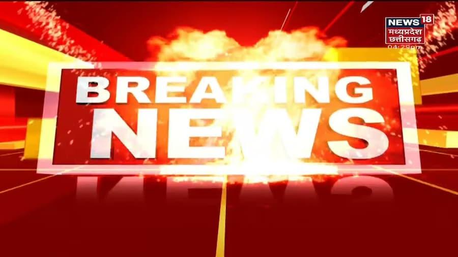 Raipur Breaking News   सर्किट हाउस में कांग्रेस विधायकों की बैठक, 10 से ज्यादा विधायक होंगे शामिल