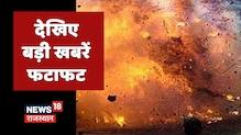Prime 25 | Top 25 News | Speed News | Top Headlines | Aaj Ki Taja Khabar | 26 August 2021