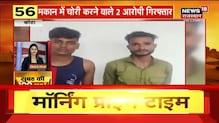 Subah Ki 100 Khabrein | Top Morning News Headlines | Aaj Ki Taaja Khabrein | 27 August 2021