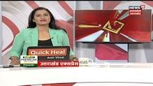 Uttarakhand Express: मानसून सत्र का 5वां दिन, दोपहर 1 बजे होगी कैबिनेट बैठक