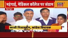Uttarakhand Express: Covid Testing घोटाले में बड़ी कार्रवाई, स्वास्थ्य विभाग के 2 अफसर सस्पेंड