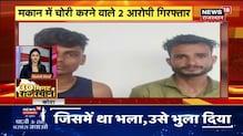30 Minute Mein Rajasthan | Top Headlines | Aaj ki Taaja Khabar | 27 August 2021 | News18 Rajasthan