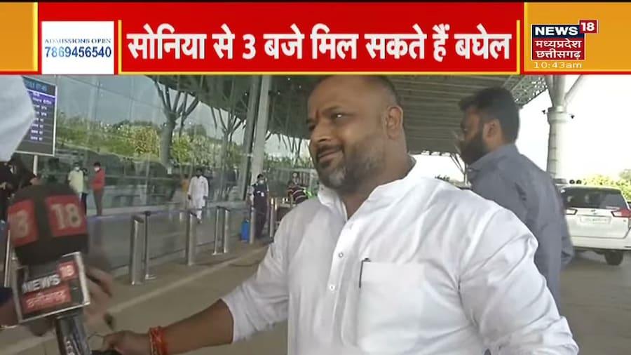 Chhattisgarh की सियासी जंग में हो सकता है बड़ा फैसला, CM Bhupesh करेंगे Sonia Gandhi से मुलाकात