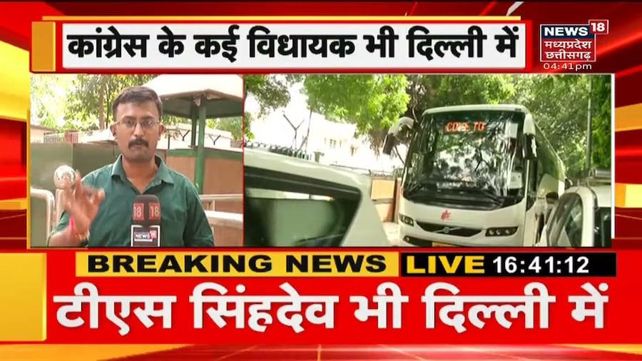 Chhattisgarh Political Crisis: CM Bhupesh Baghel को Sonia Gandhi से मिलने का नहीं मिला वक्त |