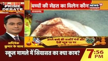 Chittorgarh में कैसे किया जाता है जल संरक्षण, देखिए शौर्य के गढ़ की पूरी कहानी | News18 Rajasthan