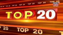 Top 20   MP & Chhattisgarh News   Aaj Ki Taja Khabar   आज की ताजा खबरें    27 August 2021