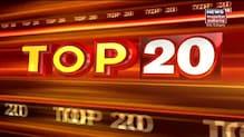 Top 20   MP & Chhattisgarh News   Aaj Ki Taja Khabar   आज की ताजा खबरें    28 August 2021