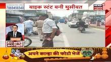 80 Khabar 80 Zile   Morning News Headlines   Aaj Ki Taja Khabar   28 August 2021
