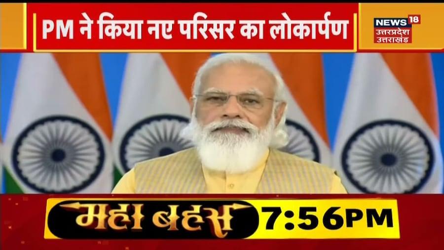 PM Modi ने जलियांवाला बाग के परिसर का किया लोकार्पण, नया परिसर राष्ट्र को किया समर्पित