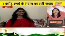 Speed News | Hindi News | UP Uttarakhand Express | Aaj Ki Taza Khabarein | 28 August 2021