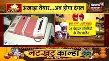 Subha Ki 100 Khabar | Top Morning News Headlines | खबरें फटाफट अंदाज़ में | 29 August 2021