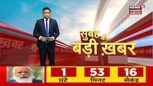 MP में आज से चार दिनों तक बारिश की संभावना | MP Weather News | News18 MP Chhattisgarh