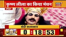 Apna Uttarakhand: राष्ट्रीय खेल दिवस पर CM Pushkar Dhami ने भी लगाई दौड़,  सभी शुभकामनाएं दी
