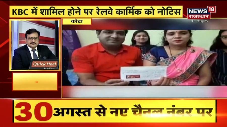 5 Minutes 25 Khabrein   Aaj Ki Taja Khabar   Top Headlines   29 August 2021   News18 Rajasthan