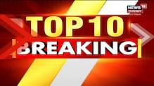 Top 10 Breaking News | Speed News | Top Headlines | Aaj Ki Taza Khabarein | 29 August, 2021