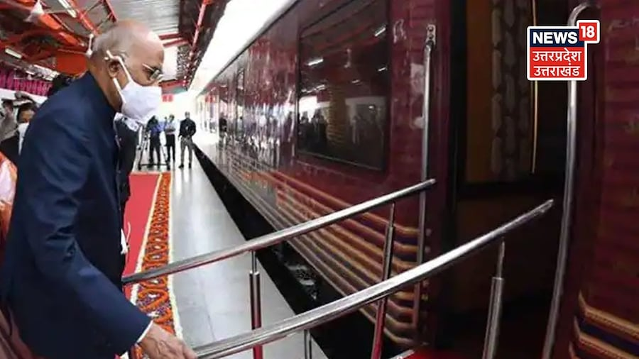 UP Uttarakhand Express | Speed News | Hindi News | Aaj Ki Taza Khabarein | 29 August 2021
