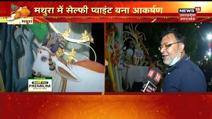 Kanha के दर्शन के लिए Mathura आएंगे CM योगी, श्रीकृष्ण जन्मभूमि स्थल पर करेंगे विशेष पूजा