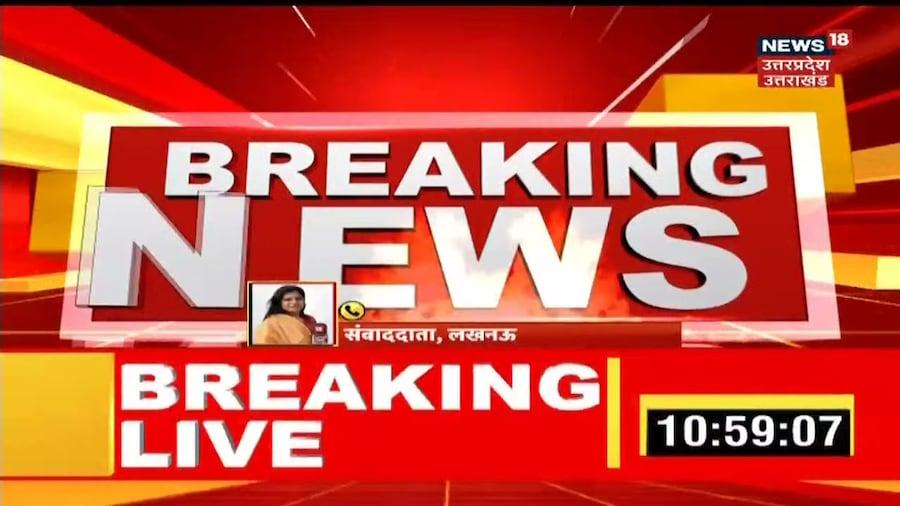 CM योगी ने दिए निर्देश: Mathura, Mainpuri, Firozabad में बीमारी की जांच करेगी विशेष टीम