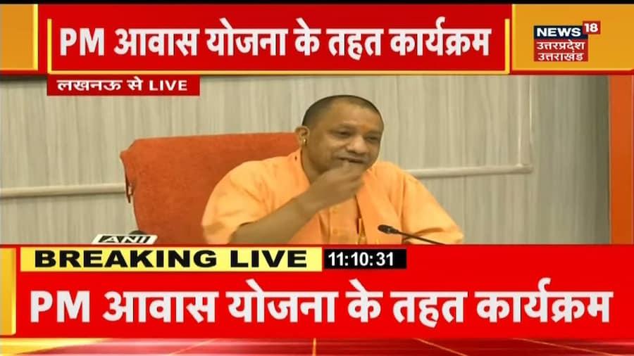 11 baje 11 khabrein: UP में बुखार का कहर, CM योगी ने दिए निर्देश, डॉक्टरों की विशेष टीम तैयार