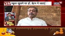 Bullet 100 | Afternoon News Headlines | Aaj Ki Taja Khabrein | 30 August 2021 | News18 Rajasthan