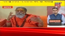 UP Uttarakhand Express | Speed News | Hindi News | Aaj Ki Taja Khabarein | August 30, 2021