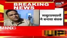 Breaking News | Baran: 4 किलो 700 ग्राम गांजे के साथ दो तस्कर गिरफ्तार, बाइक भी जब्त | News18