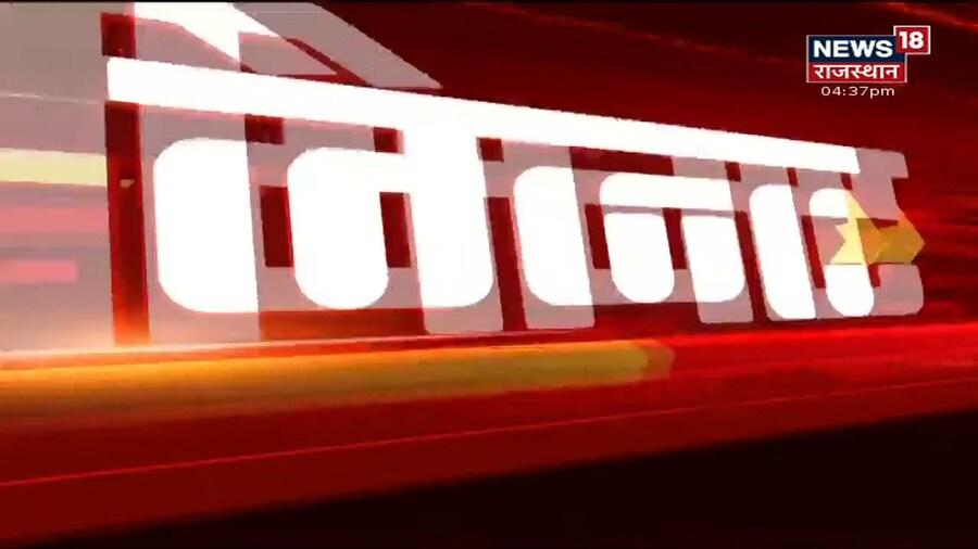 20 Minutes 20 Khabar | 20 मिनट में 20 अहम खबरें | Speed News | Top Headlines | 30 August 2021