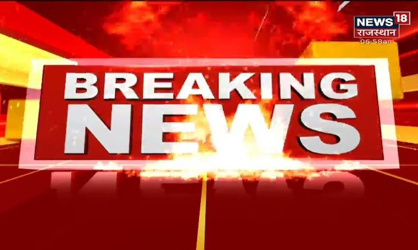 Karnataka: भीषण सड़क हादसा, तेज़ रफ़्तार कार पलटने से 7 लोगो की मौत | News18 Rajasthan