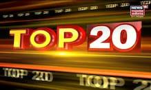 Top 20 | MP & Chhattisgarh News | Aaj Ki Taja Khabar | आज की ताजा खबरें |  31 August 2021