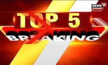 Top 10 Breaking News | Speed News | Top Headlines | Aaj Ki Taza Khabarein | 31 August, 2021