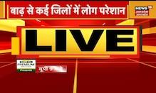 UP 9 Baje | नेजल वैक्सीन का ट्रायल, Kanpur समेत देश के 5 जगहों पर ट्रायल | News18 UP Uttarakhand