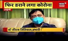 Apna Uttarakhand: धारचूला में बादल फटने से 5 की मौत, आपदाग्रस्त इलाके का दौरा करेंगे CM