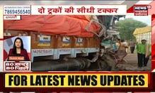 80 Khabar 80 Zile | Afternoon News Headlines | Aaj Ki Taja Khabar | 31 August 2021